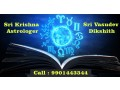 best-astrologer-in-bangalore-famous-top-astrologer-in-bangalore-small-0