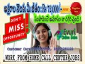 online-jobs-part-time-jobs-home-based-online-jobs-data-entry-jobs-without-investment-small-0