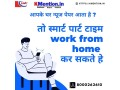 work-from-home-ad-posting-copy-past-work-or-form-filling-pune-small-0