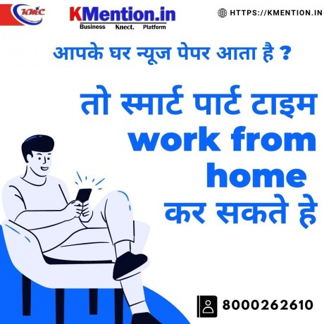 work-from-home-ad-posting-copy-past-work-or-form-filling-pune-big-0