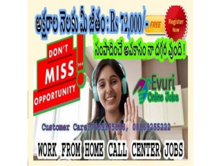 Data Entry Jobs Without Investment