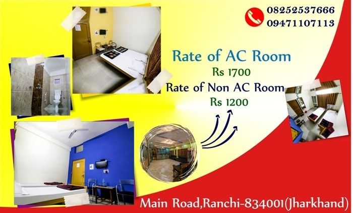 hotel-for-married-unmarried-couple-in-ranchi-big-0
