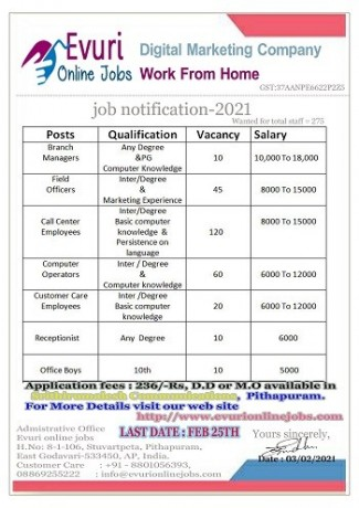 simple-work-from-home-part-time-data-entry-typing-jobs-big-0