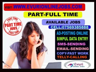 Home Based Online Form Filling Jobs