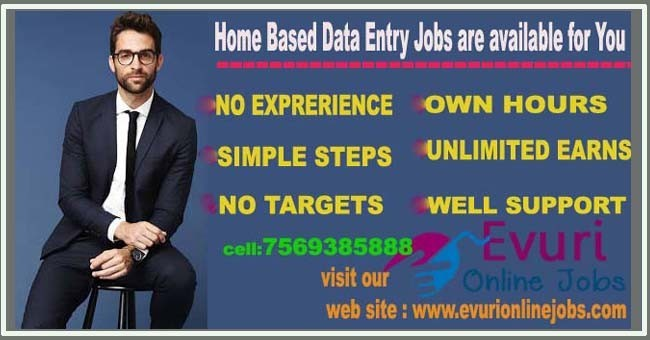 full-time-part-time-home-based-data-entry-jobs-home-based-typing-work-big-0