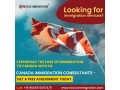 iccrc-approved-canada-immigration-consultants-in-india-small-0