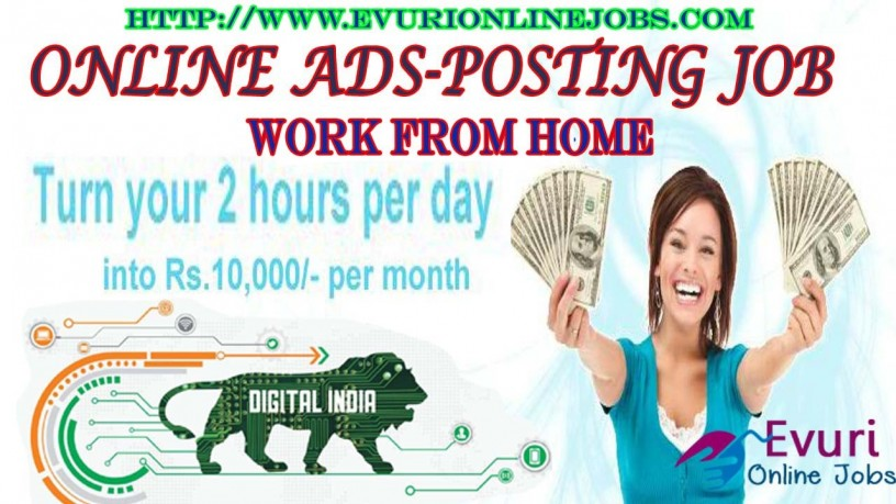 online-jobs-part-time-jobs-home-based-online-jobs-data-entry-jobs-without-investment-big-0