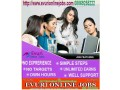online-jobspart-time-jobs-small-4