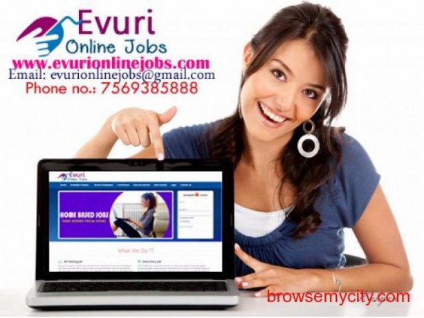 online-jobspart-time-jobshome-based-jobs-for-house-wives-retired-persons-college-students-big-0