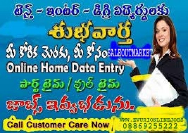 hurry-up-attractive-offers-offline-part-time-jobs-big-0