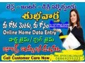 hurry-up-attractive-offers-offline-part-time-jobs-small-0