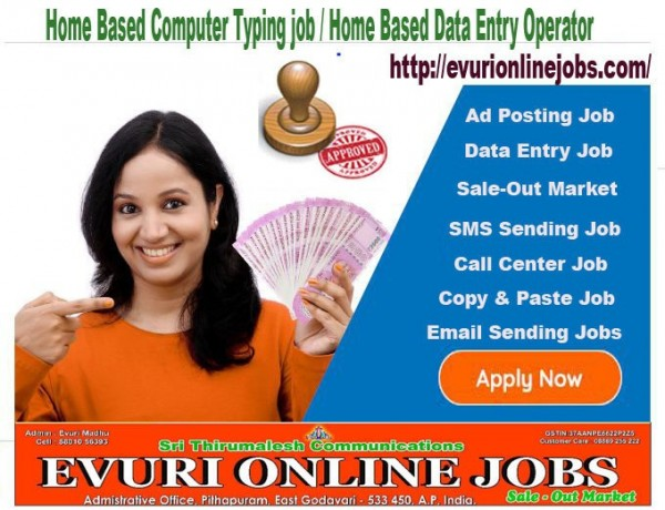 online-jobs-in-india-without-any-investment-big-0