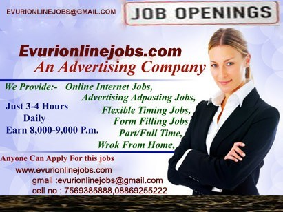 unlimited-data-entry-jobs-worldwide-big-1