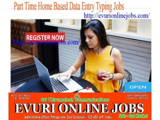 Data Entry Worker Wanted