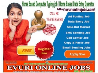 Home Based Part Time Data Entry Typing Jobs