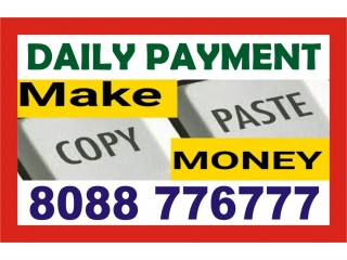 Work at Home Job Tips  | Daily payout | 1595 | Copy paste work