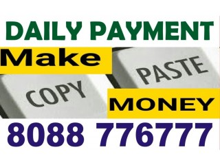 PMS offers online Copy Paste Job | Daily Income  | 1827 | Earn Daily