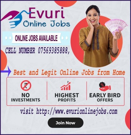 home-based-online-data-entry-jobsms-sending-job-big-0