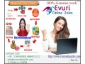 part-time-home-based-data-entry-typing-jobs-small-0