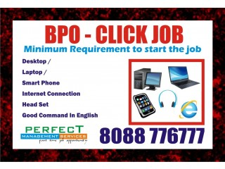 Home based BPO job | 1813 | Earn Daily Rs. 500.00 from Home`